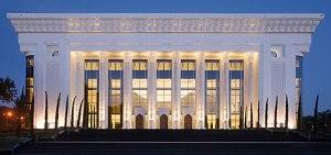 Vue du Palais du Président, Tashkent (Ouzbekistan)